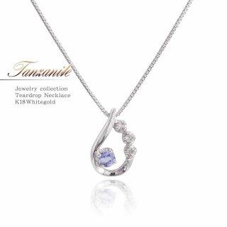 K18WG タンザナイト&ダイヤモンド ネックレス 【当日出荷:平日13時までのご注文】