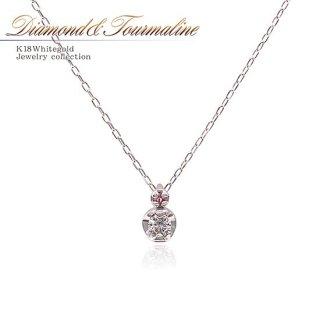 K18WG ダイヤモンド&ピンクトルマリン ネックレス 【当日出荷:平日13時までのご注文】