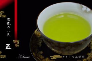 霧暁の一茶 〜 匠 (Takumi)