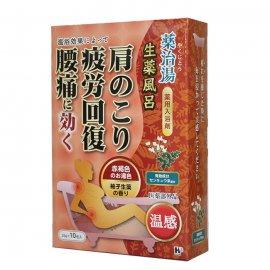 薬治湯 温感 柚子生薬