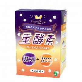 スキンケア入浴剤 重酵素