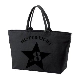 [MR.8] MR.Big Bag