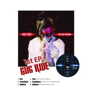 [gobadbrain] [ Far East Tarantino ] EP BUG RIDE