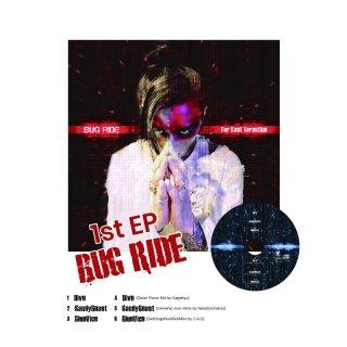 [gobadbrain] [ Far East Tarantino ] EP BUG RIDE
