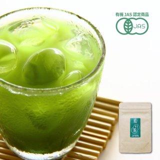●セット●エピガロカテキンガレートたっぷり!【オーガニック】100%宮崎産『まるごと食べ茶』40g×3袋