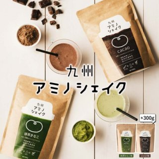 【抹茶きな粉味】九州アミノシェイク 植物性100%のソフトプロテイン