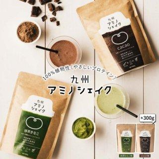 【カカオ味】九州アミノシェイク 植物性100%のソフトプロテイン