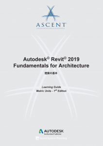 <img class='new_mark_img1' src='https://img.shop-pro.jp/img/new/icons5.gif' style='border:none;display:inline;margin:0px;padding:0px;width:auto;' />Autodesk Revit 2019 Fundamentals for Architecture 建築の基本