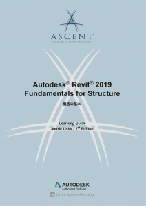 <img class='new_mark_img1' src='https://img.shop-pro.jp/img/new/icons5.gif' style='border:none;display:inline;margin:0px;padding:0px;width:auto;' />Autodesk Revit 2019 Fundamentals for Structure 構造の基本