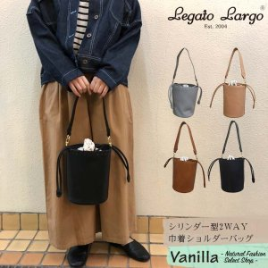 Legato Largo シリンダー型 2WAY巾着ショルダーバッグ