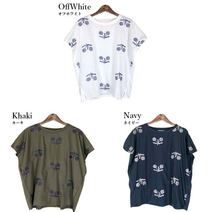 BARNDOOR たんぽぽ刺繍異素材プルオーバーTシャツ サブイメージ