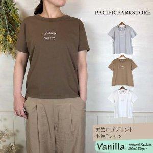 PACIFICPARK 天竺ロゴプリント半袖Tシャツ(日本製)