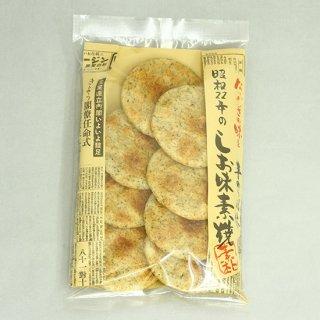 塩煎餅 青のり(大袋入り)