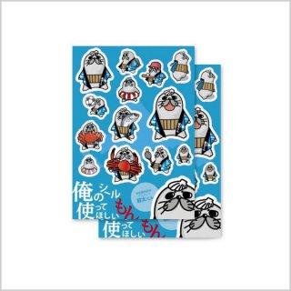 紋太シール1セット(5種)6枚