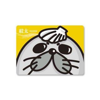 マウスパッド紋太