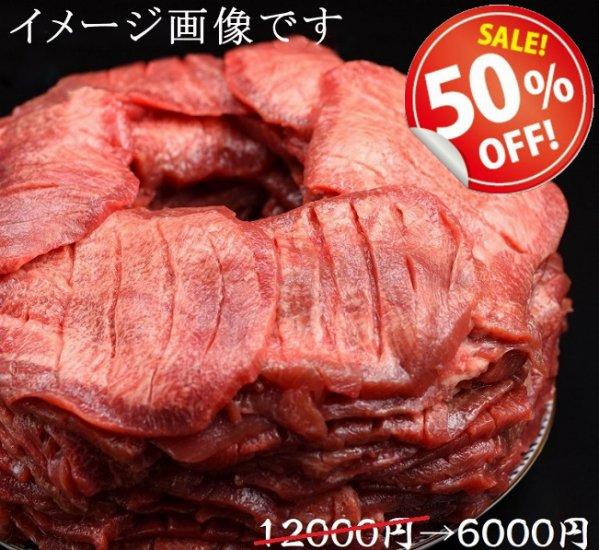 切り落とし牛タン 1.1kg(K10-002)