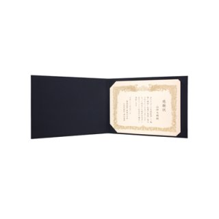 信誠堂 賞状・証書ケースファイル B4 横型