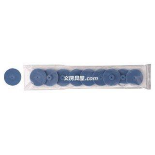 ライオン事務機 強力パンチ No.200N・No.300用専用 受板 200-76