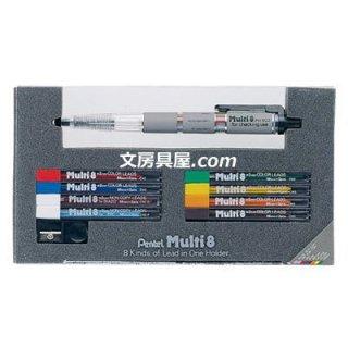 ぺんてる シャープペン マルチ8セット PH802ST