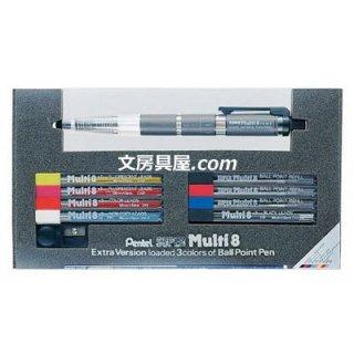 ぺんてる シャープペン スーパーマルチ8セット PH803ST