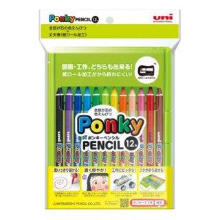 三菱鉛筆 ポンキーペンシル 12色セット 800ポンキー 12C LT308 K800PK12CLT
