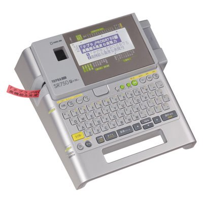 ラベルライター テプラPRO SR750