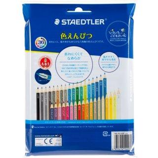 ステッドラー ノリスクラブ色鉛筆36色 144 ND36P