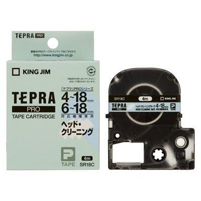 テプラPROテープカートリッジ ヘッドクリーニングテープ 18mm幅