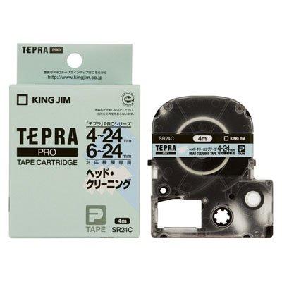テプラPROテープカートリッジ ヘッドクリーニングテープ 24mm幅