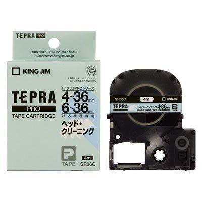 テプラPROテープカートリッジ ヘッドクリーニングテープ 36mm幅