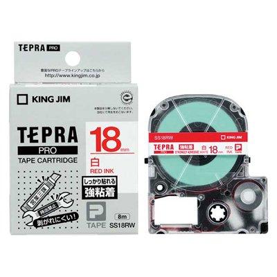 テプラPROテープカートリッジ 強粘着ラベル 白に赤文字18mm幅×8m SS18RW