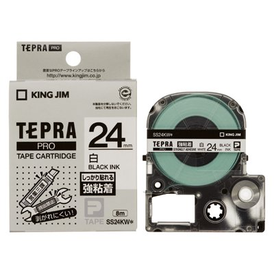 テプラPROテープカートリッジ 強粘着ラベル 白に黒文字24mm幅×8m SS24KW