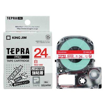 テプラPROテープカートリッジ 強粘着ラベル 白に赤文字24mm幅×8m SS24RW
