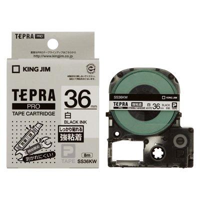 テプラPROテープカートリッジ 強粘着ラベル 白に黒文字36mm幅×8m SS36KW