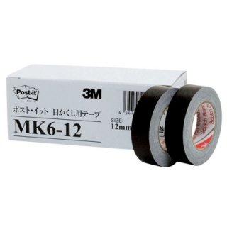 3M スリーエム ポストイット 目かくし用テープ 6巻パック MK6-12