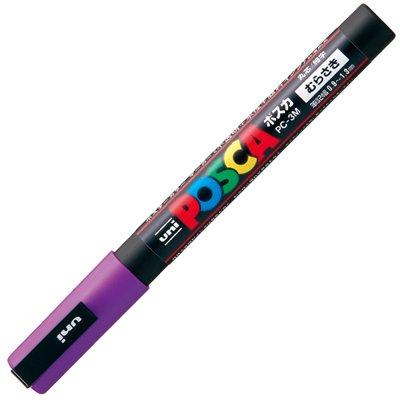 三菱鉛筆 POSCA ポスカ 細字 紫 PC-3M.12