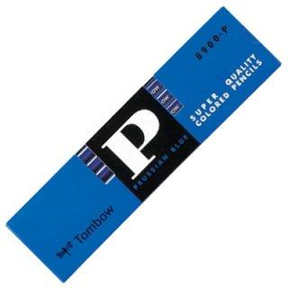 トンボ 青鉛筆 8900P(藍色)