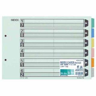 コクヨ カラー仕切カード(ファイル用)A4横 6山見出し 2穴 10組入り シキ-115
