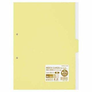 コクヨ カラー仕切カード ファイル用・5山見出し A4−S 2穴 第3山・黄 20枚 シキ-60-3