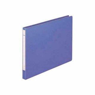 リヒトラブ パンチレスファイル B4 横 160枚 藍 F372