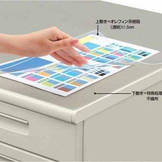 コクヨ デスクマット軟質W(オレフィン系樹脂) 透明 下敷き付 1600×600デスク用 マ-1866M