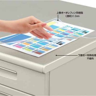 コクヨ デスクマット軟質W(オレフィン系樹脂) 透明 下敷き付 1600×800デスク用 マ-1868M