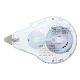 コクヨ GLOO グルー テープのり しっかり貼る・つめ替え用テープ M タ-G400-08
