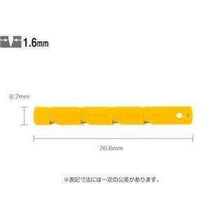 オルファ 子供用カッター キッター専用替刃 XB236S