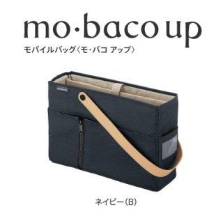 コクヨ モバイルバッグ mobaco up モバコアップ カハ-MB12