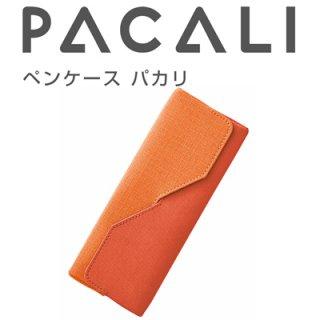 キングジム PACALI パカリ ヨコオキ 2150