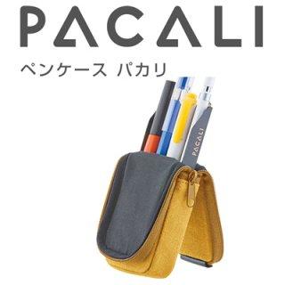 キングジム PACALI パカリ タテオキ 2155