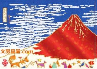 チキュウグリーティングス 古家野雄紀 A4クリアファイル 赤富士図 DF300-01