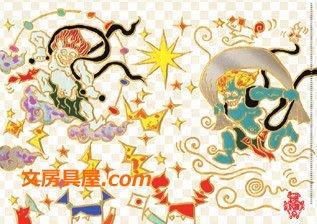 チキュウグリーティングス 古家野雄紀 A4クリアファイル 風神雷神と群像図 DF300-03