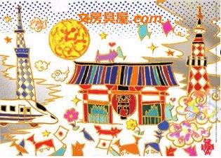 チキュウグリーティングス 古家野雄紀 A4クリアファイル 東京と群像図 DF300-04